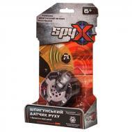 Шпионский датчик движения Spy X (AM10041)