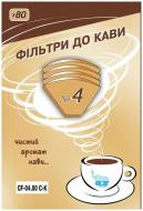 Фільтр для кавоварок  СЛОН  CF-04.80 C-K