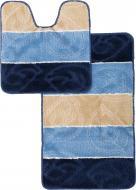 Набір килимків UP! (Underprice) -1 блакитний