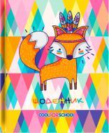 Щоденник шкільний 165х210 мм FOX 48 аркушів Cool For School