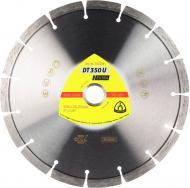 Диск алмазний відрізний Klingspor Extra DT350U 230x2,6x22,2 універсальний