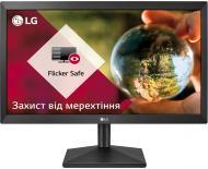 Монітор LG 19,5