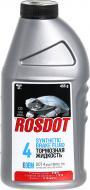 Гальмівна рідина ROSDOT DOT-4 0,45л