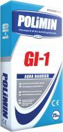 Гідроізоляційна суміш Polimin GI-1 Aqua barrier 25 кг