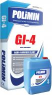 Гідроізоляційна суміш Polimin GI-4 Aqua barrier elast 17,5 кг + 5 л