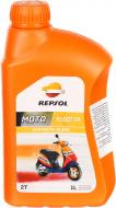 Моторне мастило Repsol MOTO SCOOTER 2T 1 л (RP149Y51)