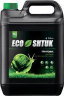 Грунтовка универсальная Polimin EcoShtuk Lime primer 10 л