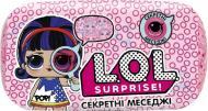 Ігровий набір L.O.L. S4 – Секретні меседжі в дисплеї (в асортименті) 552048
