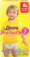 Підгузки-трусики Libero DryPants 7 28 шт.