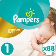 Підгузки Pampers Premium Care Newborn 2-5 кг Економ 88 шт.