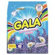 Пральний порошок для машинного прання Gala для кольорових речей Лаванда і ромашка 2 кг