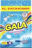 Пральний порошок для машинного прання Gala Морська свіжість для кольорових речей 4 кг