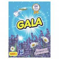 Пральний порошок для машинного прання Gala Лаванда і ромашка 0,4 кг