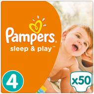Підгузки Pampers Sleep & Play Maxi 8-14 кг Економ 50 шт.
