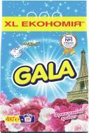 Пральний порошок для машинного прання Gala Французький аромат 4 кг