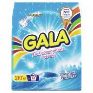 Пральний порошок для машинного прання Gala Морська свіжість для кольорових речей 2 кг