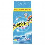 Пральний порошок для машинного прання Gala Морська свіжість для кольорових речей 8 кг