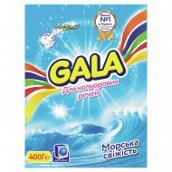 Пральний порошок для машинного прання Gala Морська свіжість для кольорових речей 0,4 кг