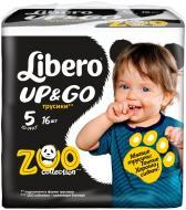 Підгузки-трусики Libero  Up&Go 5 Maxi Plus 10-14 кг 16 шт.