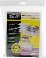 Пакет для вакуумного зберігання 100x120 см Vivendi 120x100 см прозорий