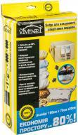 Кофр для вакуумного зберігання подушок Vivendi 100x70 см прозорий