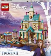 Конструктор LEGO Disney Frozen Замкове селище Ерендель 41167