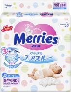 fe66a7837422 ᐉ Подгузники детские (памперсы) Япония в Одессе купить ...