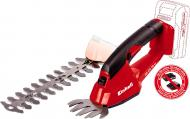 Ножиці акумуляторні Einhell X-Change GE-CG 18 Li - Solo 3410370