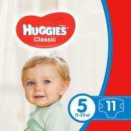 Підгузки Huggies Classic 5 11-25 кг 11 шт.