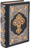 Книга «Острозька Біблія» 978-966-8641-51-0