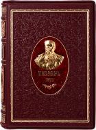 Книга Тарас Шевченко  «Кобзарь»