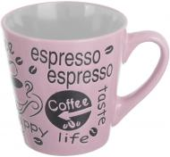 Чашка Espresso Pink 250 мл