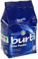 Пральний порошок для машинного та ручного прання Burti Color 1 1,5 кг