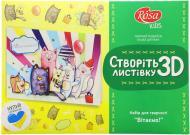 Набір, кардмейкінг 3D листівка «Вітаємо!» Rosa Kids