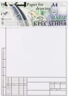 Папір для креслення  А4 10 арушів рамка №3 Графика