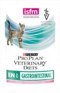 Корм для кошенят і дорослих кішок Pro Plan Veterinary Diets Лосось 85 г