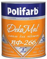 Эмаль Polifarb алкидная DekoMal ПФ-266 красно-коричневый глянец 2.7кг