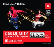 Стартовий пакет Vodafon