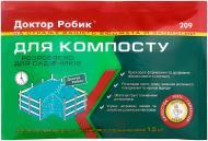 Засіб для компосту Доктор Робик 209 75 г