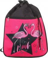 Сумка-рюкзак Фламинго 978464