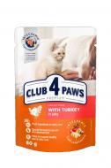 """Корм Club 4 Paws для кошенят """"з індичкою в желе"""""""