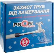 Саморегульований кабель Profitherm 7м, 210Вт