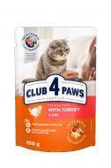 """Корм Club 4 Paws для дорослих котів """"з індичкою в желе"""""""