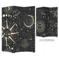 Ширма Теамо Астрология 2 118x175 см