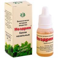 Капли ООО НПФ «Исследовательский центр» Ноздрин 10 мл