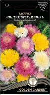 ᐉ Насіння квітів та цибулини в Сумах купити • 2️⃣7️⃣UA Україна ... 55067ff432c53