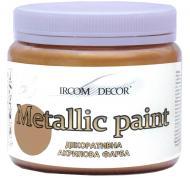 Фарба декоративна акрилова Ircom Decor золото 0,4 л