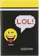 Щоденник шкільний серія Smiley World 2251593025019