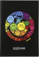 Щоденник шкільний серія Smiley World 2251593021011