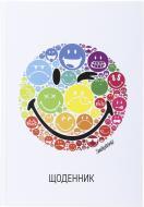 Щоденник шкільний серія Smiley World 2251593020014